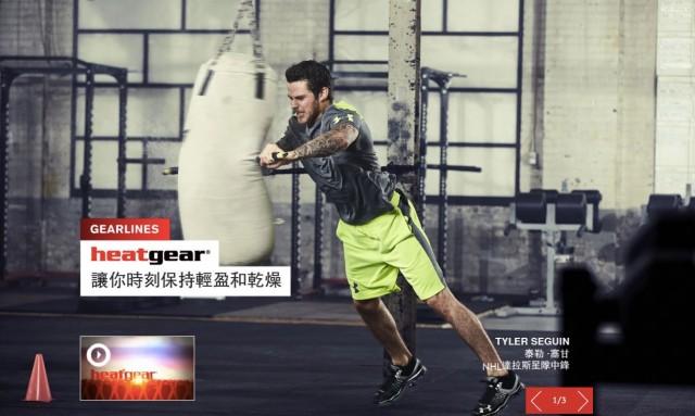 《一鳴驚人的新品牌》Under Armour如何幹掉Adidas,成為全美第二大運動品牌