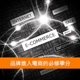 class-ecommerce