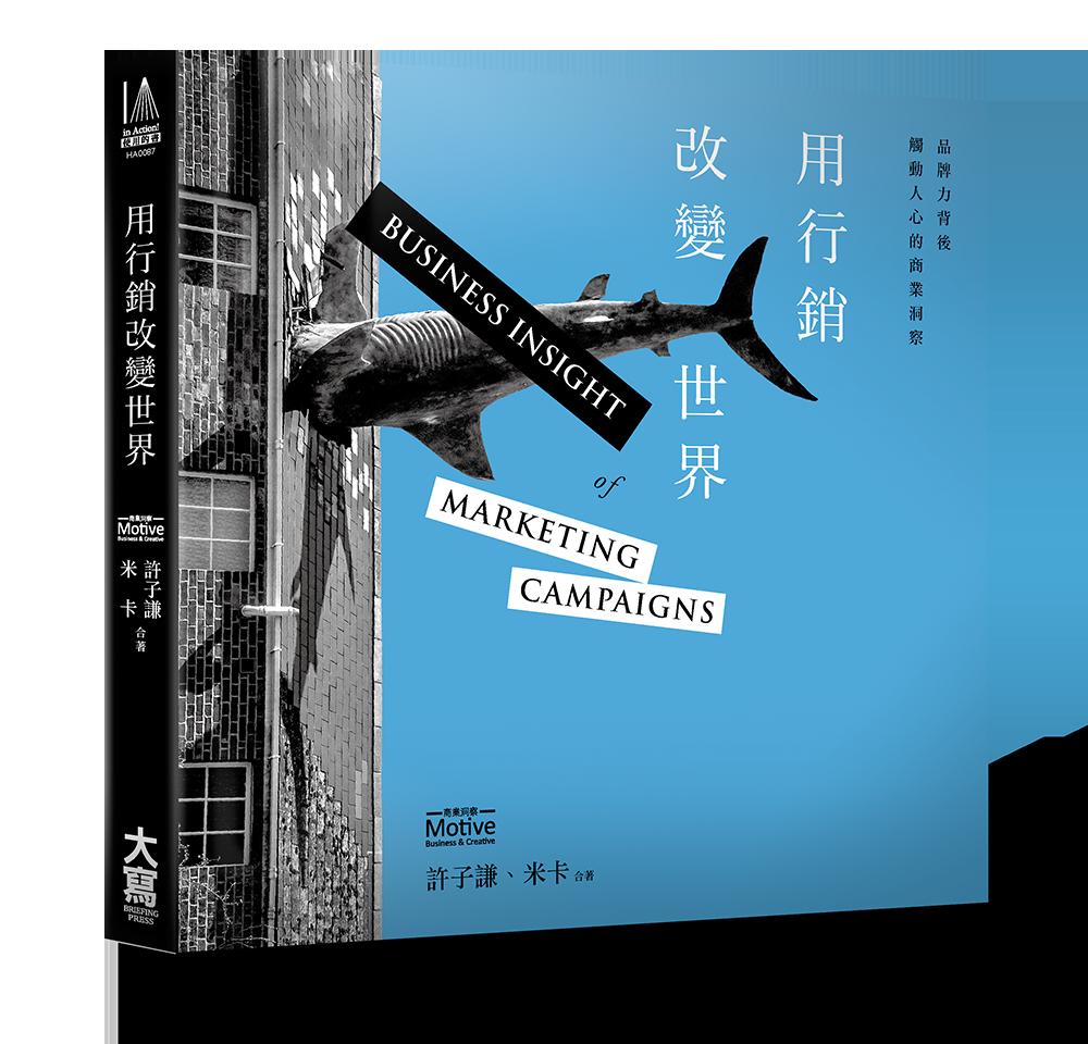 book-3d