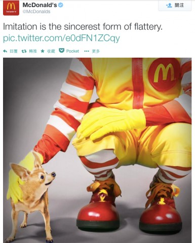 Twitter___McDonalds__Imitation_is_the_sincerest____