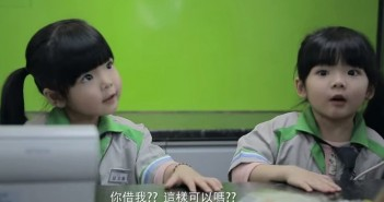 全家小小店長影片-雙胞胎小女生