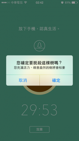 Evernote Camera Roll 20141121 024354 (1)
