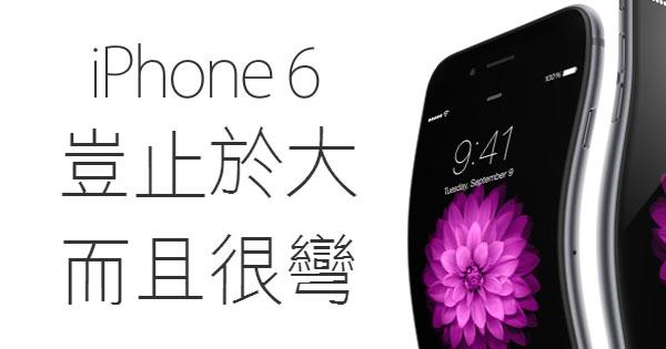 iphone霸凌
