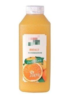 juice-c