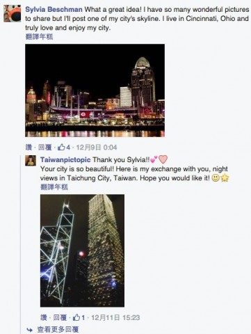 _5__Taiwanpictopic 2