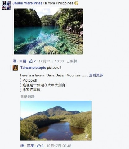 _5__Taiwanpictopic